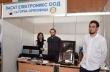 Горна Оряховица събра млади технически гении от три държави