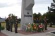 Горна Оряховица отбеляза 109 години от обвяване на Независимостта на България