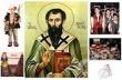 В първия ден на януари празнуваме Васильовден