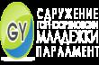 """Младежите от Горнооряховския парламент проведоха обучение на ученическия съвет на ОУ """"Иван Вазов"""""""