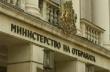 Обявени са 50 вакантни длъжности за  Съвместното командване на силите